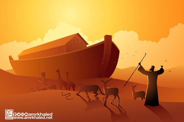 قصة نوح عليه السلام تعلم فن الإصرار في الحياة في 4 مشاهد